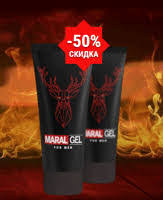 Maral Gel France – la composition – le site officiel