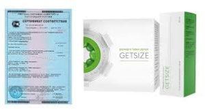 Getsize - avis - action - composition