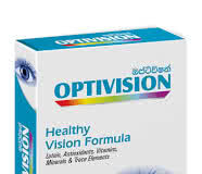 Optivision - en pharmacie - amazon - forum - France - avis
